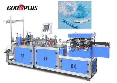 China GD-380 HDPE/LDPE Shower Cap Making Machine with Touch Screen Operated fornecedor