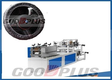 GP2019 New Model Stable Performance LDPE Plastic Anti Dust Steering Wheel Cover Making Machine